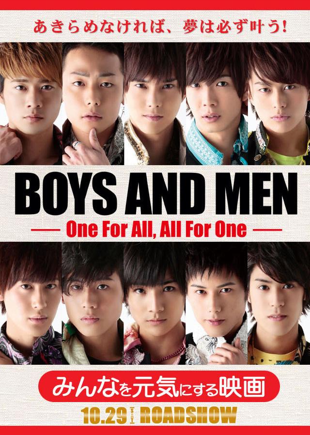 BOYS AND MENの画像 p1_13